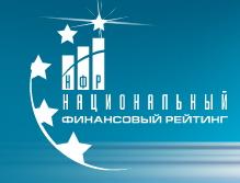 Национальный финансовый рейтинг - НФР, логотип