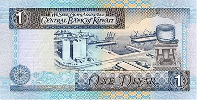 Один кувейтский динар, kuwaiti dinar, - самая дорогая валюта мира