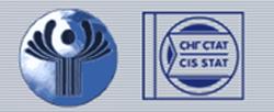 Межгосударственный статистический комитет СНГ, Статкомитет. Официальный сайт, логотип