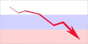 Рецессия в России. Началась ли у нас рецессия?