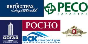 Страховые компании России. Топ-6 страховых компаний 2007 года