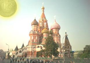 Самая высокая зарплата в Москве