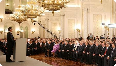 Послание Федеральному Собранию Российской Федерации, 12 ноября 2009 года