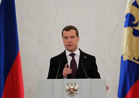 Д.А. Медведев, Президент РФ. Послание Федеральному Собранию Российской Федерации, 30 ноября 2010 года