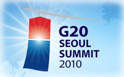 Саммит Большой двадцатки (G20) в Сеуле (Южная Корея). Общие итоги. 2010 год