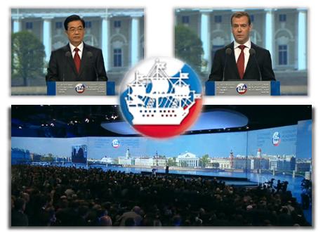 Петербургский международный экономический форум. ПМЭФ-2011. Saint Petersburg International Economic Forum, SPIEF 2011