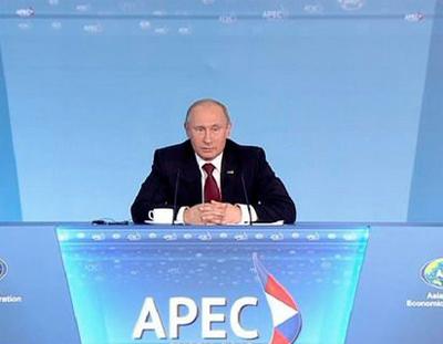 Выступление президента РФ В.В.Путина на деловом саммите АТЭС (APEC) во Владивостоке